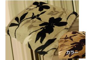 ニューマイヤー毛布