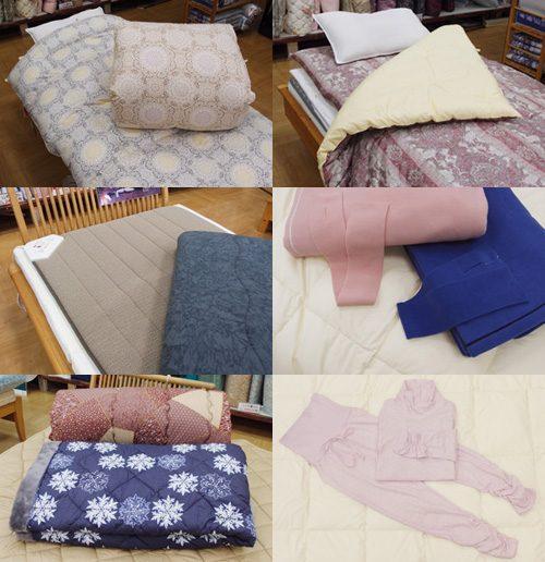 冬のおすすめ寝具