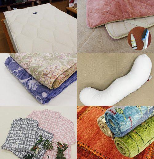 秋のおすすめ寝具
