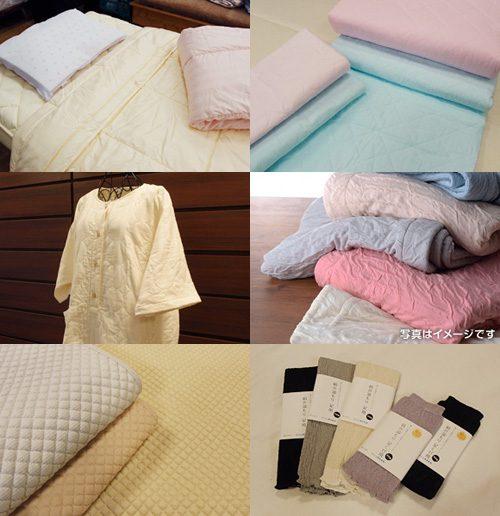 夏のおすすめ寝具